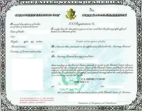 Will a NJ DUI 39:4-50 affect my green card or citizenship?