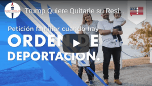 deportation order family petition